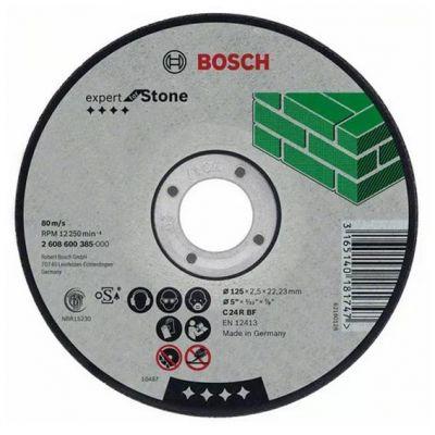 Disco Corte Ceramico 7x1/8x7/8 Bosch